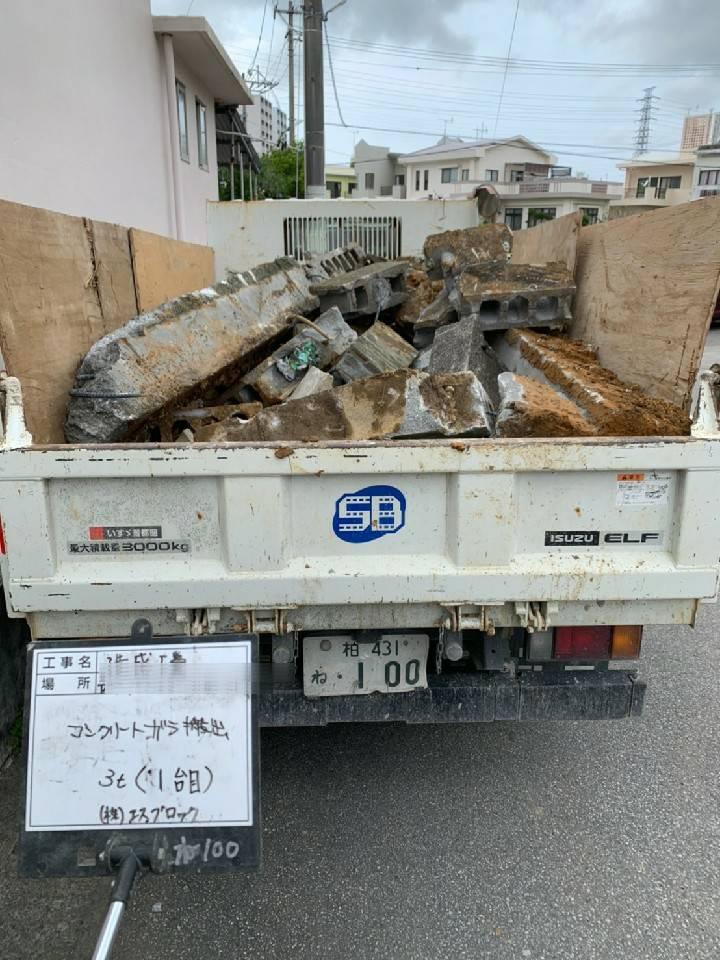 エスブロック沖縄 造成工事